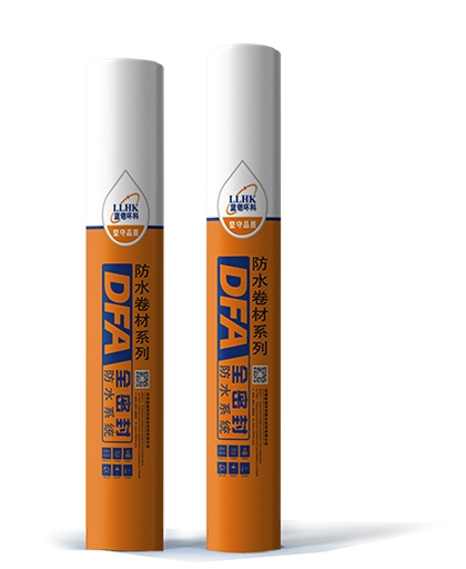 DFA高分子自粘胶膜防水卷材